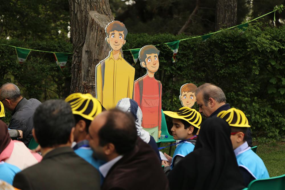 تور گردشگری سلام صدر