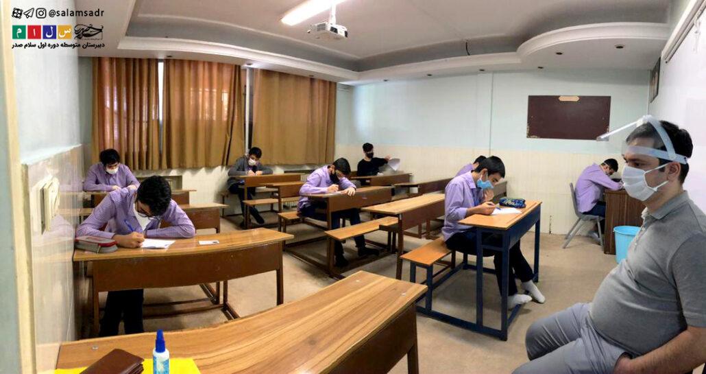آزمون پایانی 5