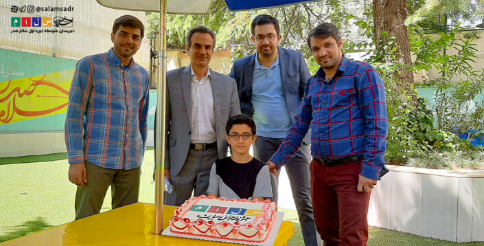 جشن تولد نوجواني
