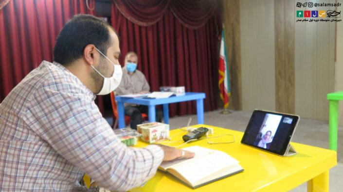 اولین جلسه انجمن اولیا و مربیان دبیرستان سلام صدر
