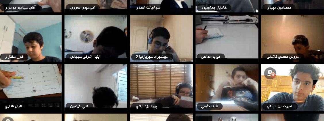اردوی مطالعاتی 1