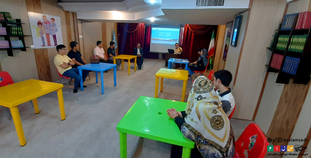 جلسه معارفه مسئول پایه جدید