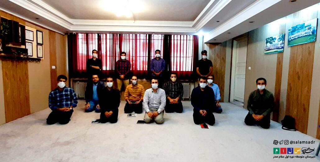 جلسه کادر اجرایی دبیرستان سلام صدر